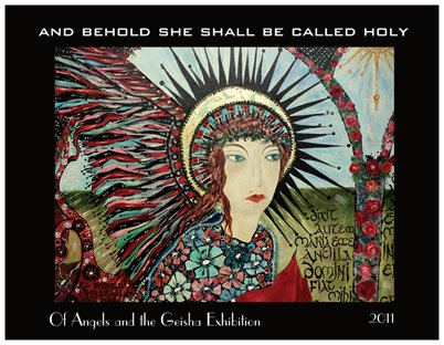 Behold She Shall Be Called Holy (Gabriel)