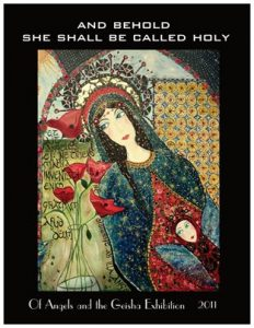 Behold She Shall Be Called Holy (Mary)