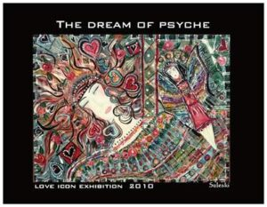 The Dream of Psyche